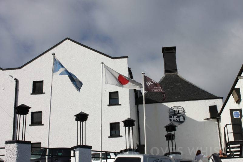 Bowmore Distillery, Scotland, Japan, Suntory