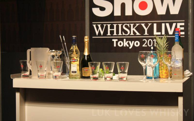 Tokyo International Bar Show & Whisky Live Tokyo 2013 part 2 Mini Stages