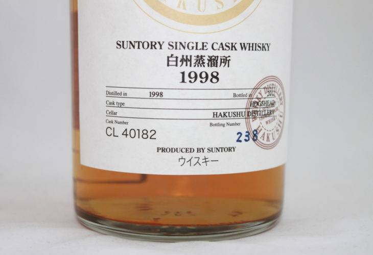 Hakushu Single Cask Whisky