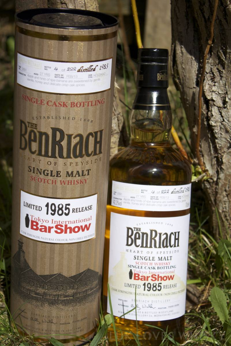 BenRiach 1985 Limited Release Tokyo International Bar Show Whisky Live Tokyo 2013