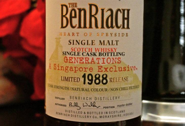 BenRiach 1988 Limited Release Singapore Exclusive