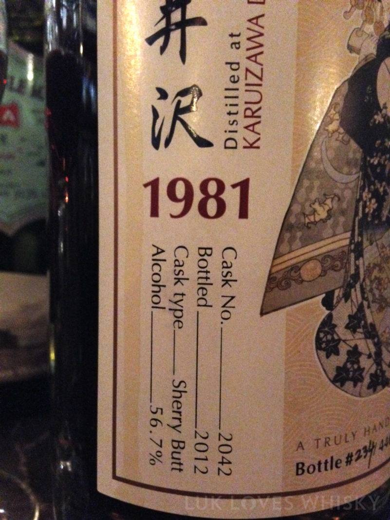 Karuizawa 1981, Cask 2042, The Auld Alliance Singapore