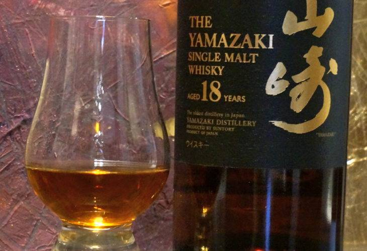 The Yamazaki 18 years old