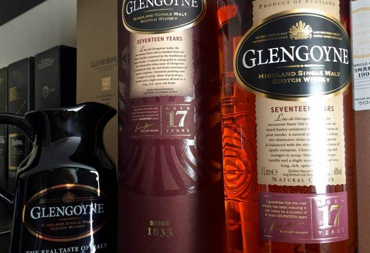 Glengoyne 17 years old